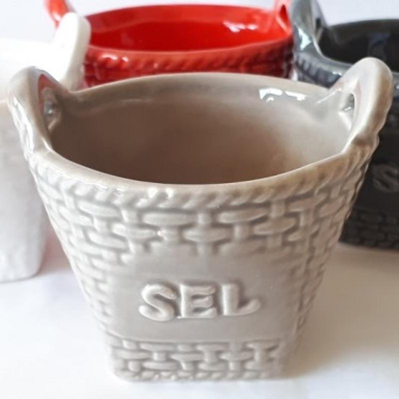 Sea Salt Container - Beige<br>